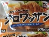 テーブルマーク【 商品詰合せ福袋 】の画像(4枚目)