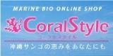 「たっぷりのモコモコ泡が心地いい♪珊瑚の石けんをお試ししました♡」の画像(10枚目)