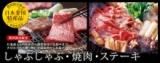 ∮ フードサンクス  ∮の画像(5枚目)