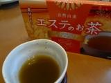 エステのお茶と、肉きしめんの画像(13枚目)