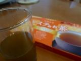 エステのお茶と、肉きしめんの画像(12枚目)