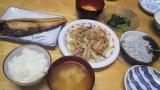 美味しかった焼き魚 ほっけ♥の画像(1枚目)