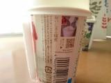 「果肉とミルク」maria 苺とブルーベリー♡モニターの画像(2枚目)
