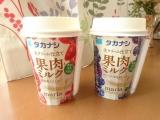 「果肉とミルク」maria 苺とブルーベリー♡モニターの画像(1枚目)