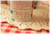 「まるで手作り!至福の味!タカナシ乳業「果肉とミルク」maria」の画像(2枚目)