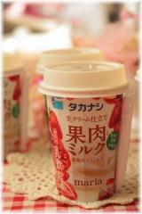 「まるで手作り!至福の味!タカナシ乳業「果肉とミルク」maria」の画像(9枚目)