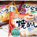 保存食に!常温でも大丈夫なパックご飯。甘みともちもちとした食感がたまらなく美味しい(テーブルマーク)の画像(1枚目)