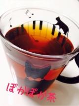 ぽかぽか茶☆冷え解消の画像(3枚目)