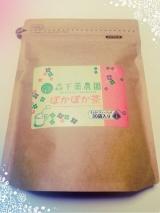 ぽかぽか茶☆冷え解消の画像(1枚目)
