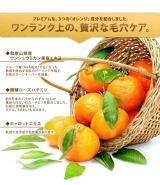 塗ってマッサージするだけで綺麗な毛穴に! メルティベリーオレンジリッチの画像(2枚目)