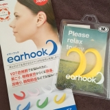 EARHOOK  耳かけリラクゼーションギア イヤーフックの画像(1枚目)