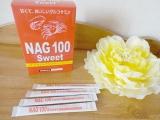 口コミ記事「グルコサミンサプリで乾燥肌対策!?【NAG100スイート】」の画像