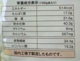 【ファインスーパーフード 2種】☆モニター☆の画像(8枚目)