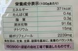 【ファインスーパーフード 2種】☆モニター☆の画像(3枚目)