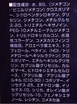 【エストフェ アンミュー エッセンス】☆モニター☆の画像(2枚目)