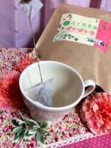 カラダが喜ぶぽかぽか茶(*^^*)カラダの芯からぽかぽかに♪の画像(4枚目)