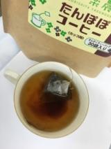 森下薬農園 たんぽぽコーヒー☆の画像(4枚目)