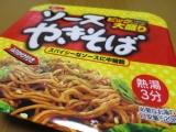 「大黒食品工業「【ビック大盛り】やきそばシリーズ BIG!」の画像(2枚目)