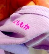 入園準備に!便利な お名前フロッキーシールの画像(10枚目)
