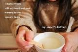 口コミ記事「【モニタ】オリゴのおかげ」の画像