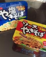 「新リニューアル☆大黒食品の【ビック大盛り】やきそばシリーズ検証結果!」の画像(1枚目)