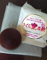 食べても大丈夫★不思議な石鹸『石田さんの石けん』検証結果!の画像(2枚目)