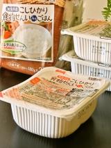 テーブルマーク 「美食生活」 新潟県産こしひかり 食物せんい入りごはん 北海道産ゆめぴりか 食物せんい入りごはんの画像(2枚目)