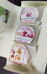 食べても大丈夫★不思議な石鹸『石田さんの石けん』検証結果!の画像(1枚目)