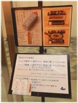 「椿油の「創作野菜天ぷら」と伊豆大島「鼈甲寿司」を味わおう!」の画像(4枚目)