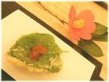 「絶品☆椿油の「創作野菜天ぷら」と伊豆大島「鼈甲寿司」(べっこうずし)♪」の画像(11枚目)