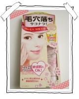 口コミ記事「Monitor...♪毛穴落ちにサヨナラ☆ポイントマジックPROポアカバー☆」の画像