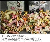 アンジェ web shopさん(*^^*)の画像(4枚目)