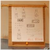 「絶品☆椿油の「創作野菜天ぷら」と伊豆大島「鼈甲寿司」(べっこうずし)♪」の画像(3枚目)