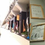 3/19~ご当地グルメの祭典【B-1グランプリ食堂@秋葉原】に、ひと足早く伺いました♪の画像(6枚目)