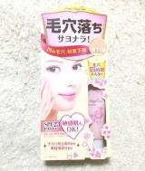 口コミ記事「毛穴落ちに♪部分的に使うのにも◎ポイントマジックPROポアカバー」の画像