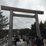 お伊勢さんの画像(1枚目)
