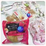 モンテール3月の新商品❤︎ 濃いイチゴのシュークリーム&ふっくらプチシューの画像(13枚目)