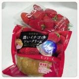 モンテール3月の新商品❤︎ 濃いイチゴのシュークリーム&ふっくらプチシューの画像(2枚目)