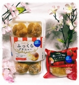 モンテール3月の新商品❤︎ 濃いイチゴのシュークリーム&ふっくらプチシューの画像(1枚目)