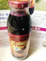 口コミ記事「有機アロニア100%果汁【中垣技術士事務所】」の画像