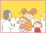 双子、初めてインフルエンザに感染するの画像(1枚目)