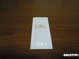 モニター当選☆ 株式会社MOVE ファイナリフト オールインワン美容液の画像(4枚目)