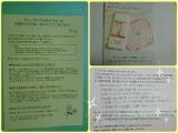 (当選)さわやか元気カラーのオレンジいっぱい♪ Sunny Days布ナプキンの画像(3枚目)