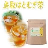 鳥取ハトムギ茶♡の画像(1枚目)
