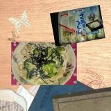 テーブルマークの冷凍食品の画像(2枚目)
