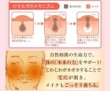 毛穴汚れごっそり♡モンドセレクション受賞クレンジング♡の画像(14枚目)