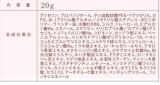毛穴汚れごっそり♡モンドセレクション受賞クレンジング♡の画像(7枚目)