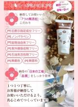 毛穴汚れごっそり♡モンドセレクション受賞クレンジング♡の画像(6枚目)