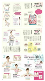 朝井麗華監修おっぱい番長のおへやで美乳ブラ【モニター】の画像(3枚目)