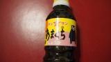 口コミ記事「あまくち醤油でナメコ温麺!!」の画像